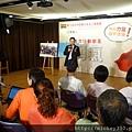 2014 9 5 第15屆保德信青少年志工菁英獎 徵件起跑記者會 (2).JPG