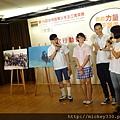 2014 9 5 第15屆保德信青少年志工菁英獎 徵件起跑記者會 (6).JPG