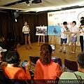 2014 9 5 第15屆保德信青少年志工菁英獎 徵件起跑記者會 (7).JPG