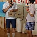 2014 9 5 第15屆保德信青少年志工菁英獎 徵件起跑記者會 (9).JPG