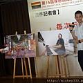 2014 9 5 第15屆保德信青少年志工菁英獎 徵件起跑記者會 (12).JPG