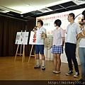 2014 9 5 第15屆保德信青少年志工菁英獎 徵件起跑記者會 (14).JPG