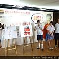 2014 9 5 第15屆保德信青少年志工菁英獎 徵件起跑記者會 (17).JPG
