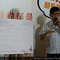 2014 9 5 第15屆保德信青少年志工菁英獎 徵件起跑記者會 (19).JPG