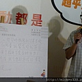 2014 9 5 第15屆保德信青少年志工菁英獎 徵件起跑記者會 (20).JPG