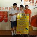 2014 9 5 第15屆保德信青少年志工菁英獎 徵件起跑記者會 (35).JPG