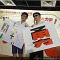 2014 9 5 第15屆保德信青少年志工菁英獎 徵件起跑記者會 (37).JPG