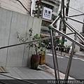 2014 9 粉樂町~有導覽日 (46)
