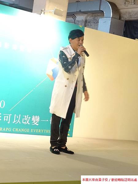 2014  11 7 台北藝術攝影博覽會 開幕 參展 (4).JPG