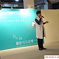 2014  11 7 台北藝術攝影博覽會 開幕 參展 (5).JPG