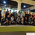 2014  11 7 台北藝術攝影博覽會 開幕 參展 (6).JPG