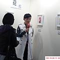 2014  11 7 台北藝術攝影博覽會 開幕 參展 (10).JPG