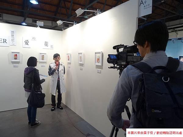 2014  11 7 台北藝術攝影博覽會 開幕 參展 (11).JPG