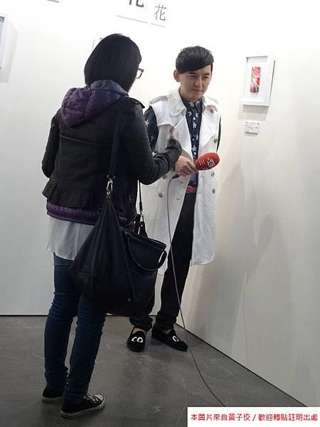 2014  11 7 台北藝術攝影博覽會 開幕 參展 (12).JPG