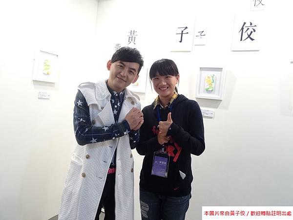 2014  11 7 台北藝術攝影博覽會 開幕 參展 (13).JPG