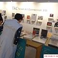 2014  11 7 台北藝術攝影博覽會 開幕 參展 (15).JPG