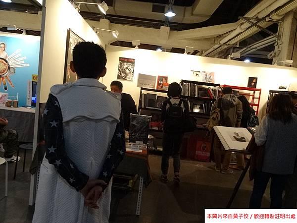 2014  11 7 台北藝術攝影博覽會 開幕 參展 (36).JPG