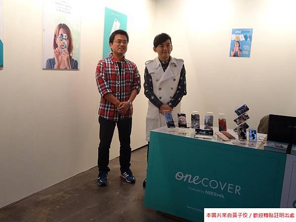 2014  11 7 台北藝術攝影博覽會 開幕 參展 (48).JPG