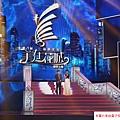 2014 12 14 第21屆 廣州 美在花城 新星大賽 (5)