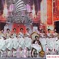 2014 12 14 第21屆 廣州 美在花城 新星大賽 (23)