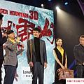 2014 12 15 智取威虎山 北京  CCTV6 首映 (3)