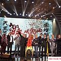 2014 12 15 智取威虎山 北京  CCTV6 首映 (17)
