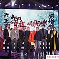 2014 12 15 智取威虎山 北京  CCTV6 首映 (18)