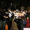 2014 12 24 林依晨 婚禮 (6)