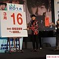 2014 12 24 林俊傑 記者會 (20)