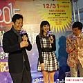 2014 12 27  華視跨年 記者會 (2)