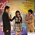 2014 12 27  華視跨年 記者會 (4)