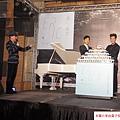 20104 12 30 周興哲 記者會 (7)