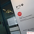 香港 PMQ (25)
