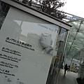 2014 11 28-29 @ 東京 (159)