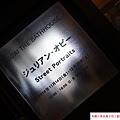 2014 11 28-29 @ 東京 (175)