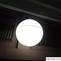2014 11 28-29 @ 東京 (177)