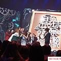 2015 1 10 畢書盡 (2)