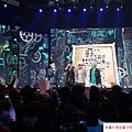 2015 1 10 播出 周董 雪糕 小麥 (1)