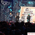 2015 1 10 播出 周董 雪糕 小麥 (2)