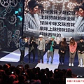 2015 1 10 播出 周董 雪糕 小麥 (11)