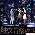 2015 1 10 播出 陳惠婷