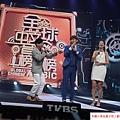 2015 1 17 1播出 于文文  包偉銘 (7)