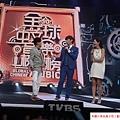2015 1 17 1播出 于文文  包偉銘 (11)