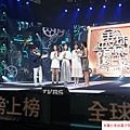 2015 1 17 播出 dream girls  (2)