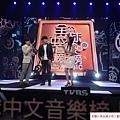 2015 1 17 播出 李榮浩  (2)