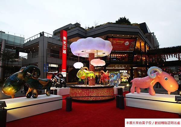 2015台北。拾光 第二回新光三越羊年燈展