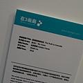 2014 10 12 北京 中藝博國際畫廊博覽會              (142)