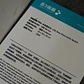 2014 10 12 北京 中藝博國際畫廊博覽會              (144)