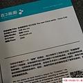 2014 10 12 北京 中藝博國際畫廊博覽會              (146)