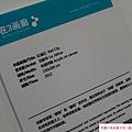 2014 10 12 北京 中藝博國際畫廊博覽會              (149)